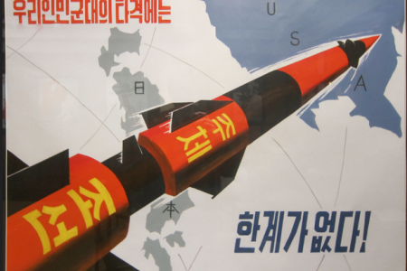 Missiles over Pyongyang: Considering the Internal Dynamics of Authoritarian Regimes