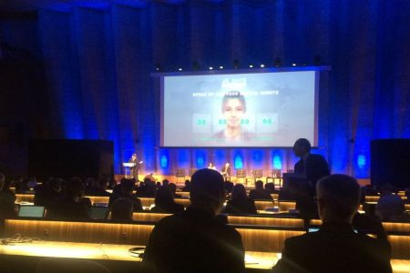 Je suis Internet: notes from an international conference on cyber security